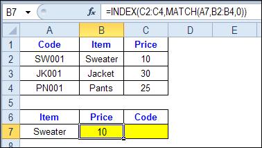 indexmatchprice01