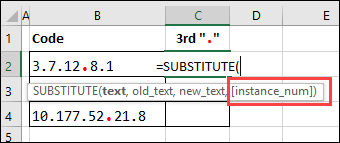 substitute function instance number
