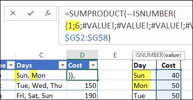 calculate multiple item total